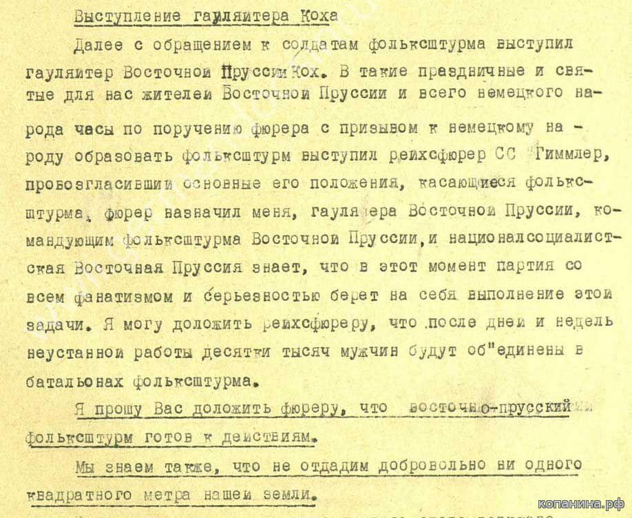 документы военные ГРУ РУ РАЗВЕДОТДЕЛ