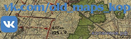 Военные карты - группа вконтакте